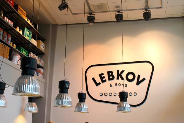 lebkov-3